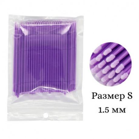 Микробраши в пакете ультратонкие