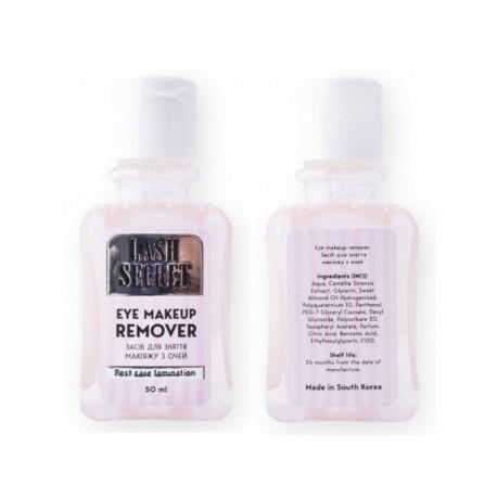 Средство для снятия макияжа с глаз Lash Secret 50 мл