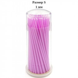 Микробраши ультратонкие розовые 1 мм