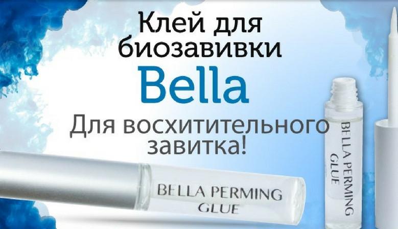 Клей для ламинирования и биозавивки Bella