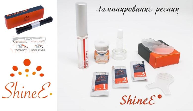 Ламинирование ресниц ShineE